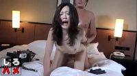 【無修正】AVに興味ある30歳の美人マダムにテストハメ撮りで中出し!!