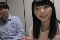 【無修正】【無】伝説の黒髪美少女2