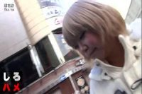 【無修正】東京で出会った銀髪の美女とトイレで中出し